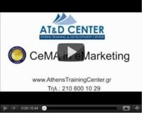 Σπουδές και Καριέρα στο Web Marketing